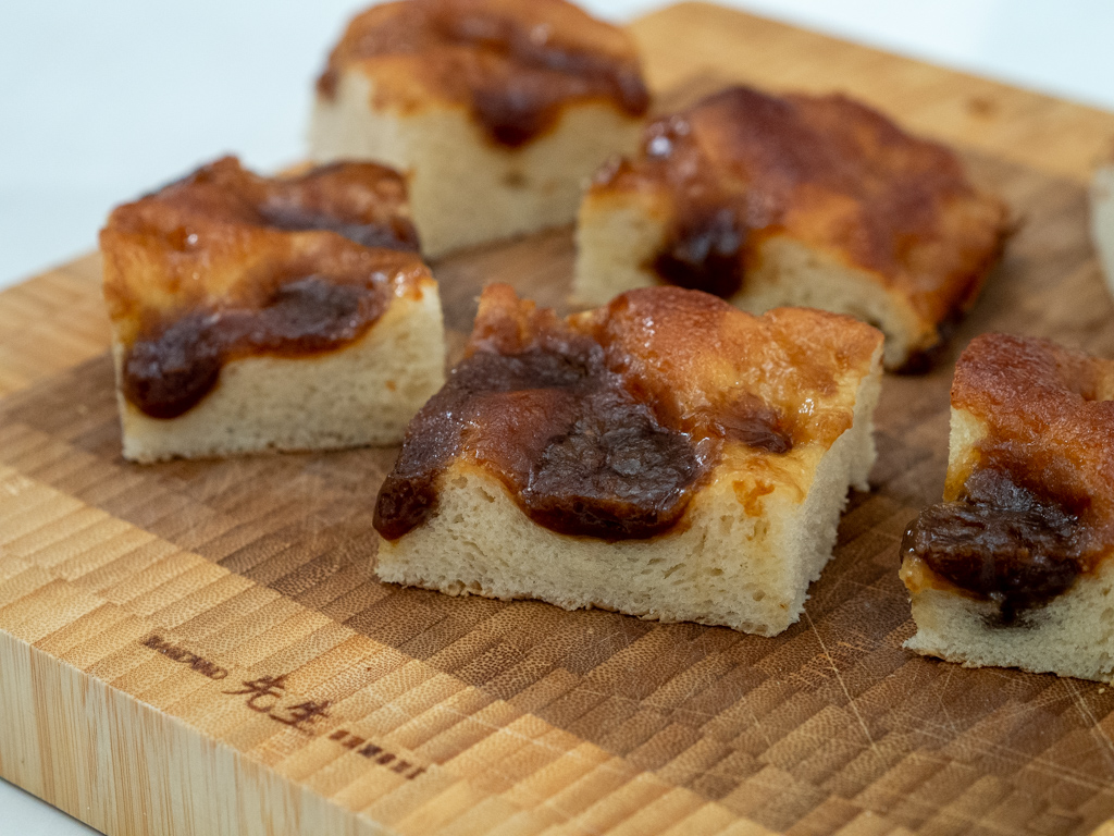 Recipe for Danish Brunsviger Cake